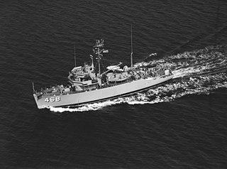 USS <i>Rival</i> (MSO-468)