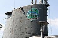 USS Torsk Sail Starboard