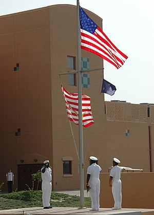 NAVAL SUPPORT ACTIVITY BAHRAIN (July 4, 2007) ...