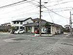 Ubemisaki Post Office 20170407.jpg