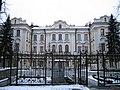 Ukraine Supreme Court.jpg