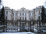 Ukraine Supreme Court
