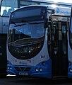 Ulsterbus bus 237 (MEZ 7237) 2007 Volvo B7R Wright Eclipse SchoolRun, 20 February 2010 (1).jpg