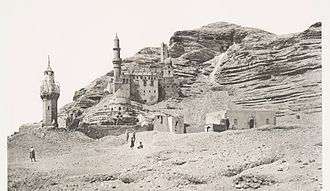 Mokattam - An example of the integration of architecture into the landscape c.1887