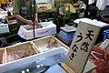 Unagi (Eel) Merchant (2678127433).jpg