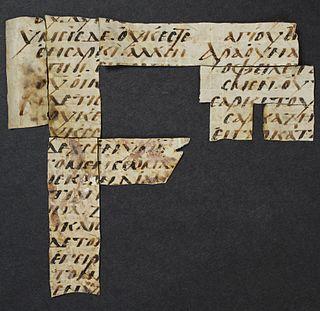 Uncial 0311