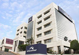 Unicomer Group - Unicomer Group Headquarters in San Salvador, El Salvador.