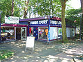 Universiteit Twente winkelcentrum Barreboks Tombo 2005-07-12.jpg