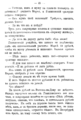 V.M. Doroshevich-Collection of Works. Volume IX. Court Essays-45.png