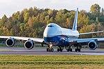 VQ-BVB - Boeing 747-83Q(F) - Silk Way West Airlines @LUX 2017-04-12-109.jpg