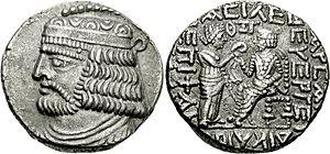 Vardanes II - Coin of Vardanes II