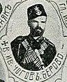 Vasil Ivanov Chochov from Berovo IMARO.jpg