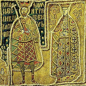 Vasiliy and Sophia (sakkos of Photius).jpg