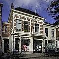 Veendam - Bocht Oosterdiep 19-21 (1).jpg