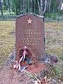 Venalaisten sotavankien muistomerkki Koylio.jpg