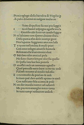 Eclogues - First page of an Italian translation of Eclogue 1, AD 1481
