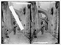 Via Dolorosa, beginning at St. Stephen's Gate. Sixth Station of the Cross, House of St. Veronica. LOC matpc.07605.jpg
