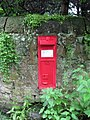 Victorian postbox near Sandhoe Hall - geograph.org.uk - 494562.jpg