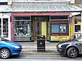 Vineyard, No. 7 Belgrave Promenade, Wilder Road, Ilfracombe. - geograph.org.uk - 1277181.jpg