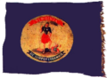 Virginian state flag (1861).png