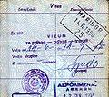 Visa yugoslavia 1990.jpg