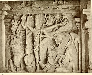 Vishnu Upholding the Universe from sculpture at Mamallapuram India 1913.jpg