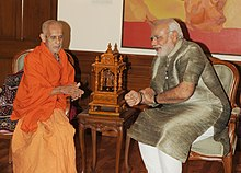 HH Sri Vishvesha Tirtha Swamiji of Pejawar Mutt calls on PM on 22 July 2014, 15:33
