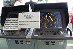 Visita ao navio Yokosuka e submarino Shinkai 6500 (9405737450).jpg