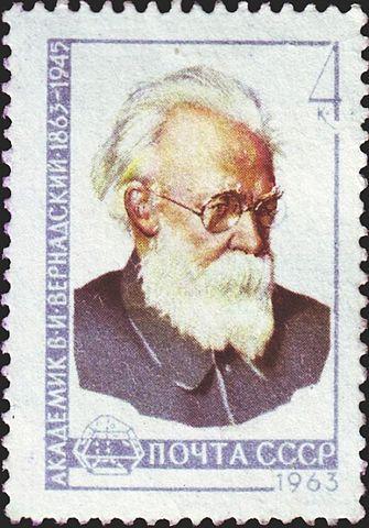 Почтовая марка СССР, 1963 год