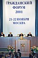 Vladimir Putin 21 November 2001-5.jpg