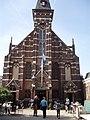 Voorkant van Lutherse Kerk Haarlem 19834.jpg