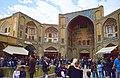 Voroodi bazare gheysariye2.jpg