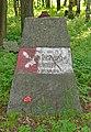Vyborg June2012 Old Sorvali Cemetery 03.jpg