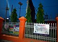 WACN - a view of maiwiki static billboard at Janakpur, Nepal 08.jpg