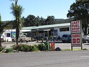Waitiki Landing - Shopping complex at Waitiki Landing