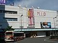 Wakayama Station 03.jpg