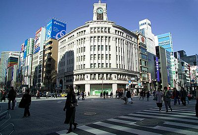 The Wako department store occupies a busy corner in Ginza