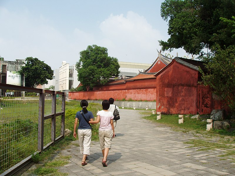 File:Walls of Tainan Confucius Temple.jpg
