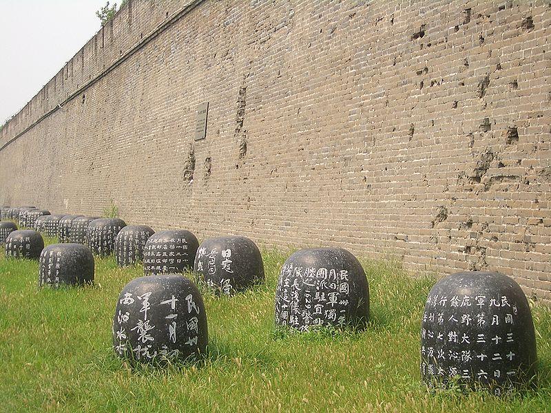 File:Wanping-Castle-south-wall-3513.jpg