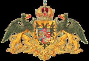Compartment (heraldry) - Image: Wappen Österreichische Länder 1915 (Mittel)