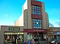 Warner Theater West Chester PA.JPG