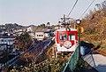 Washuzan Station-02.jpg