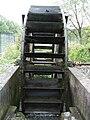 Wasserrad Sichtigvor.jpg