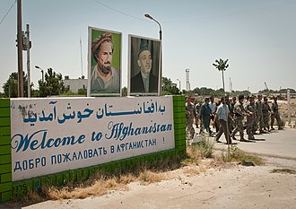 Hairatan - The Welcome to Afghanistan sign at Hairatan in northern Afghanistan
