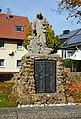 Weltkriegedenkmal Rüdigheim (Amöneburg).jpg
