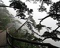 Western mountain kanyakumari.jpg