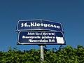 Wien Penzing - Kiesgasse.jpg