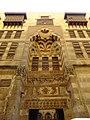 Wikala al-Ghuri portal.jpg