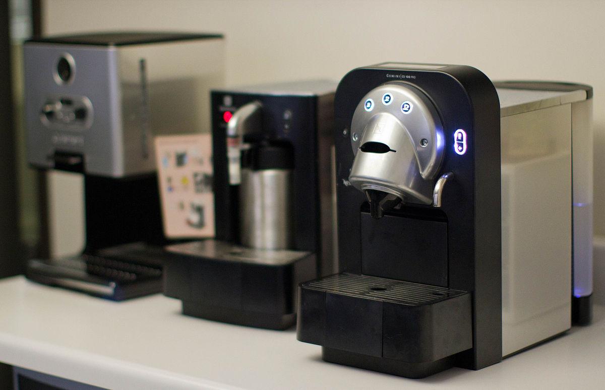 آلة تحضير القهوة ويكيبيديا