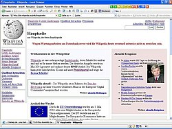 Wikipedia-avant-browser.JPG